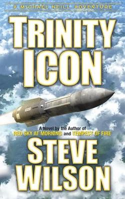 Trinity Icon by Steve Wilson